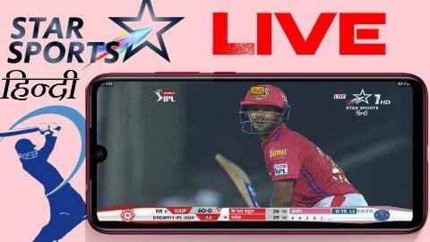 Star Sports Hindi Live Ipl kaise dekhe