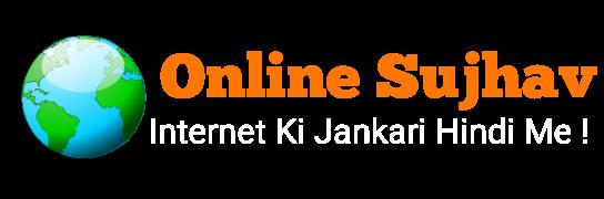 online sujhav logo