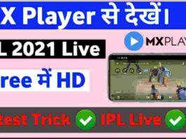 IPL 2021 Live Mx Player